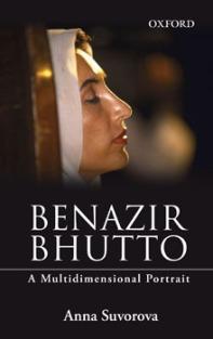 Benazir Bhutto final cover-cp